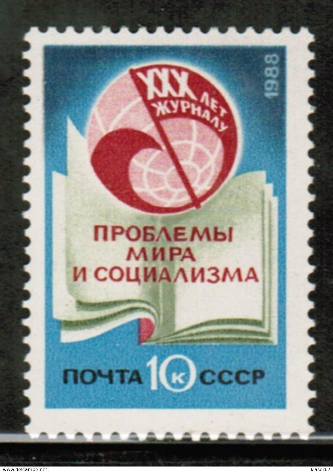 RU 1988 MI 5867 - 1923-1991 USSR