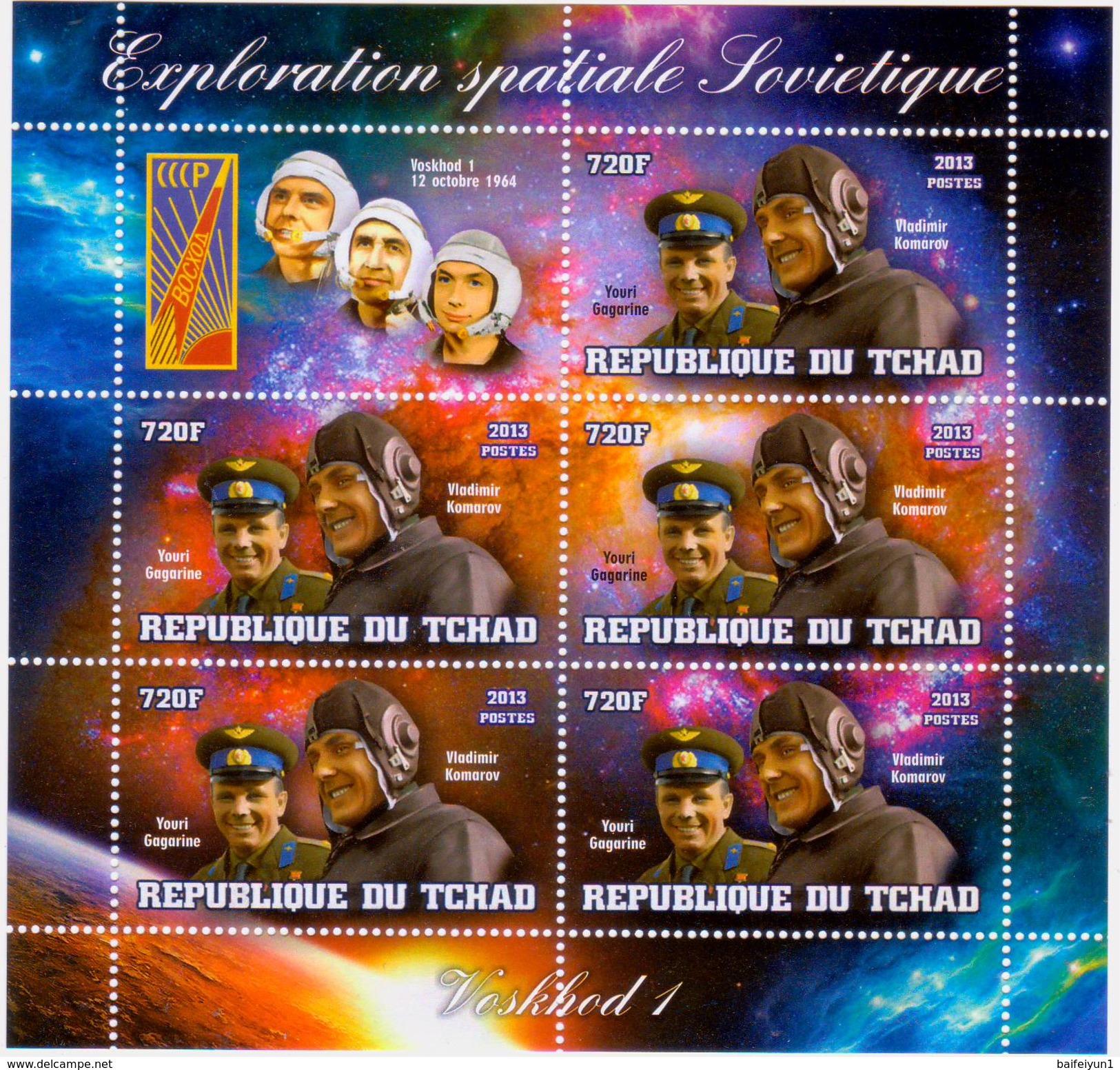 Chad 2013 Stamps Voskhod-1  Spacecraft Spaceman Yuri Gagarine And Vladimir Komarov  Two MS - Space
