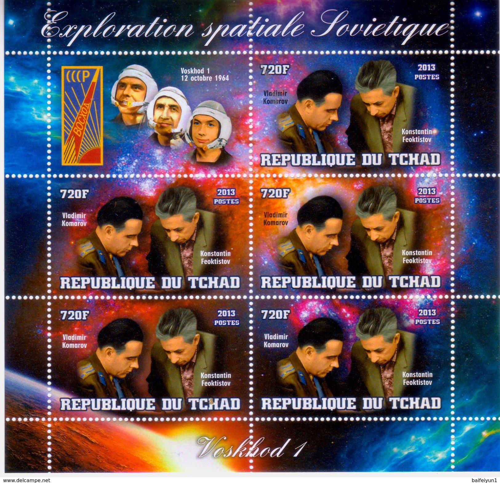 Chad 2013 Stamps Voskhod-1 Spacecraft Cosmonaut Vladimir Komarov And Konstantin Feoktistov  Two MS - Africa