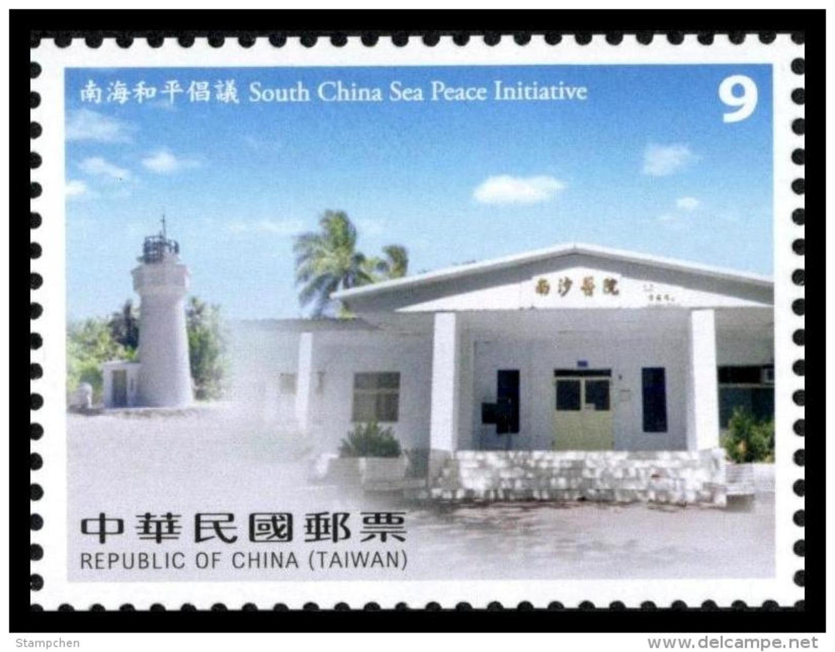 NT$9 2016 South China Sea Peace Of RO China Stamp Island Lighthouse Hospital Medicine - Accidents & Road Safety