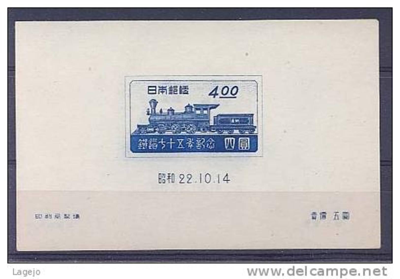 JAPON YTBF013 Chemins De Fer - Blocks & Sheetlets