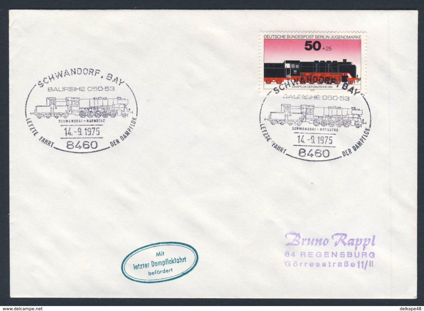 Deutschland Germany 1975 Cover / Brief - Letzte Fahrt Der Dampflok. - Baureihe 050-53 Schwandorf - Treinen