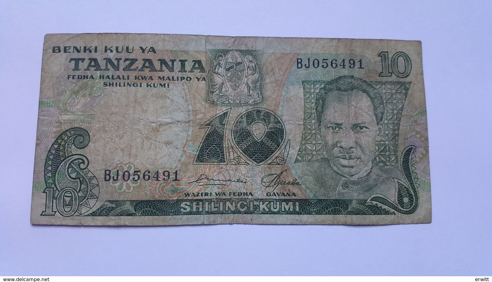 TANZANIA 10 SHILINGI 1978 - Tanzanie