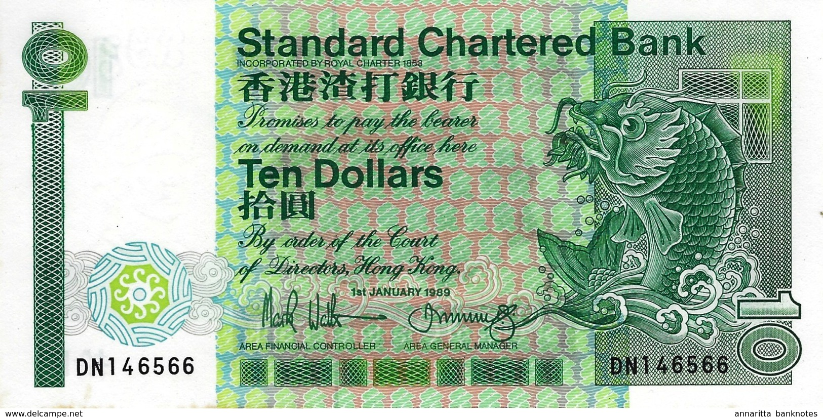 HONG KONG 10 DOLLARS 1989 P-278b UNC [HK401e] - Hong Kong