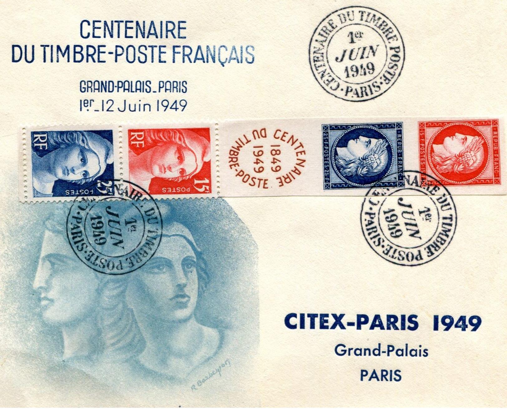 """Ancien Courrier Depart PARIS Pour PARIS """"75"""" - Collections"""