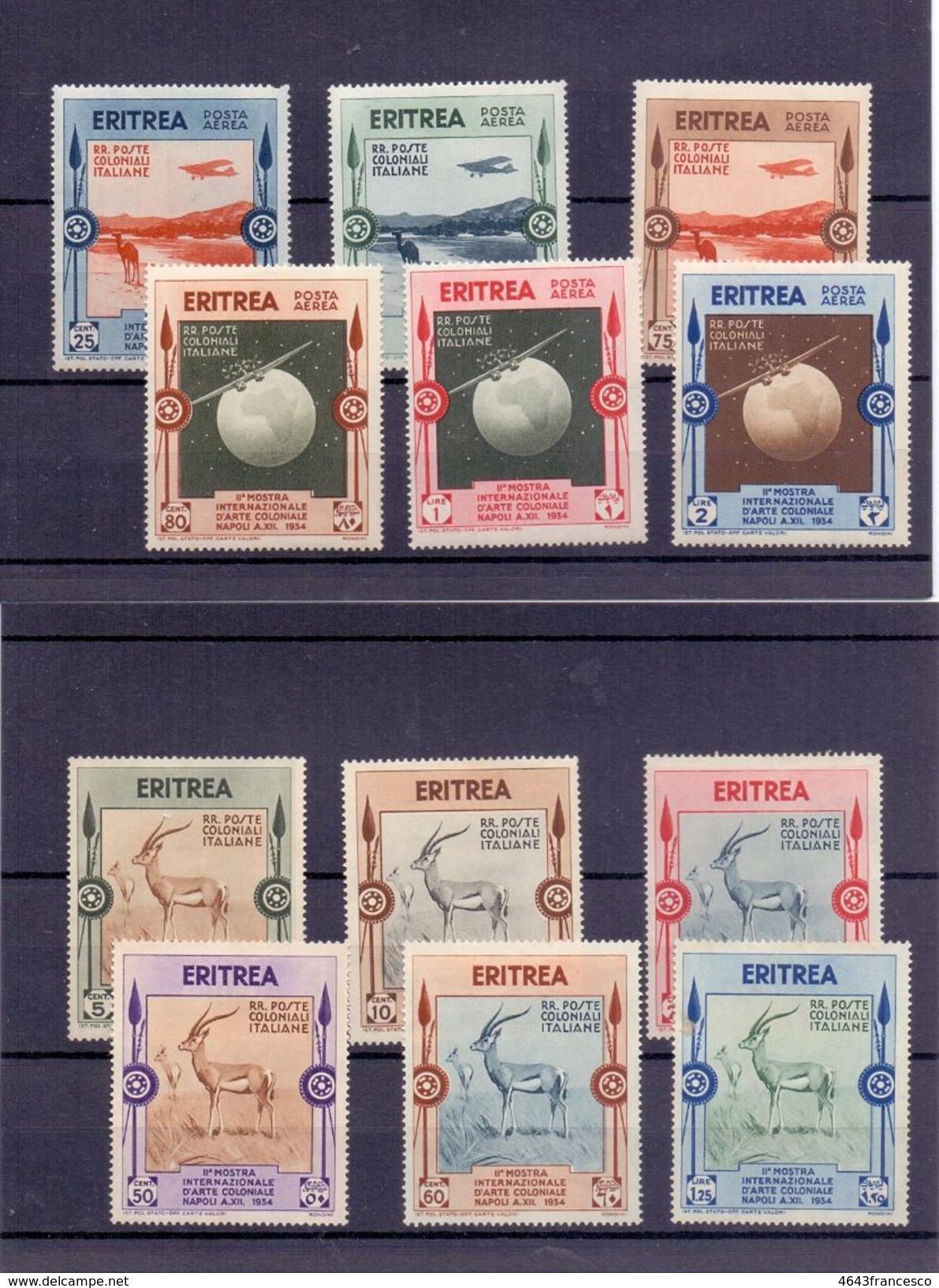 ERITREA Mostra Di Arte Coloniale Serie Completa 018 - Eritrea