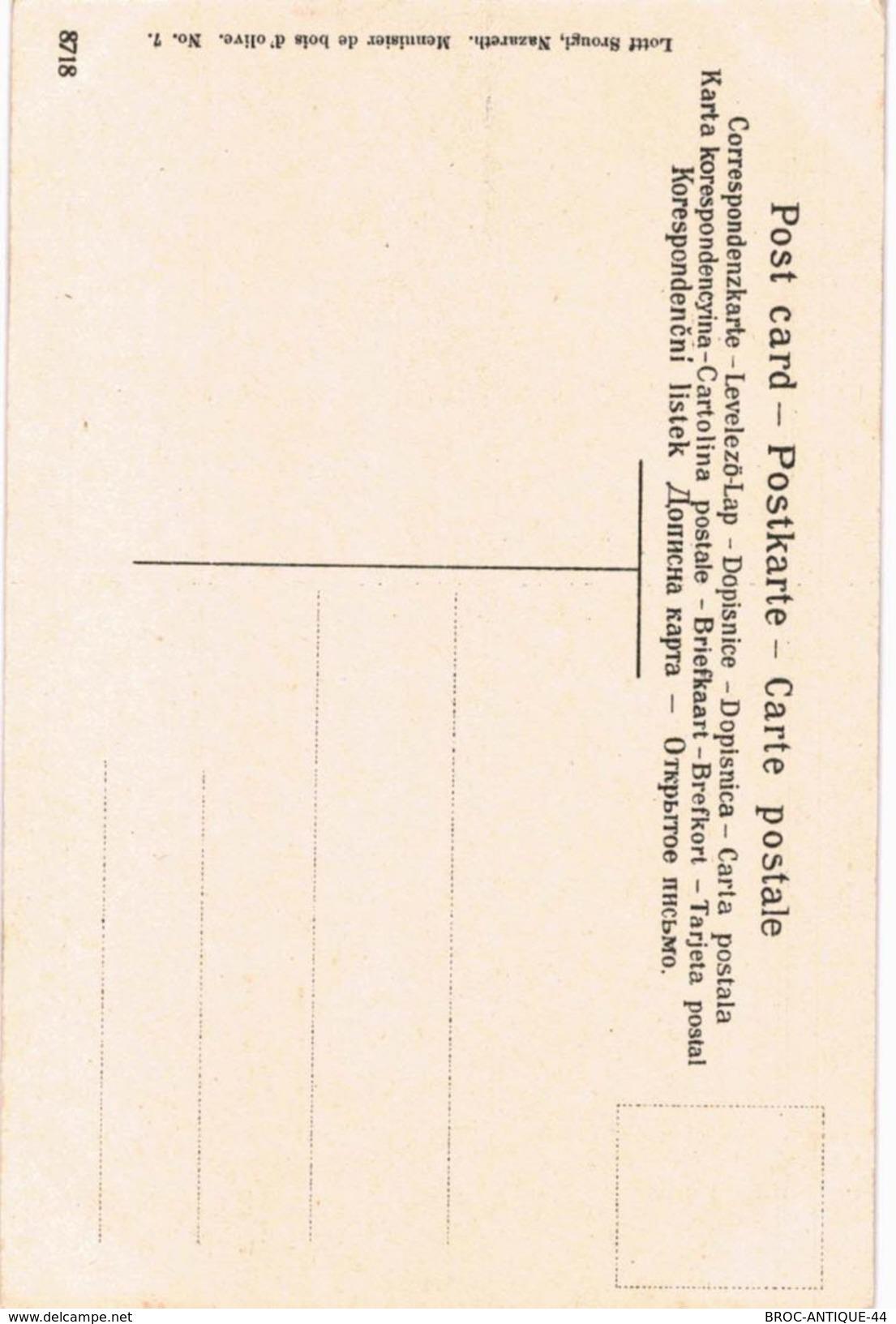 CPA N°9328 - NAZARETH - SYNAGOGA ANTIQUA - Palästina