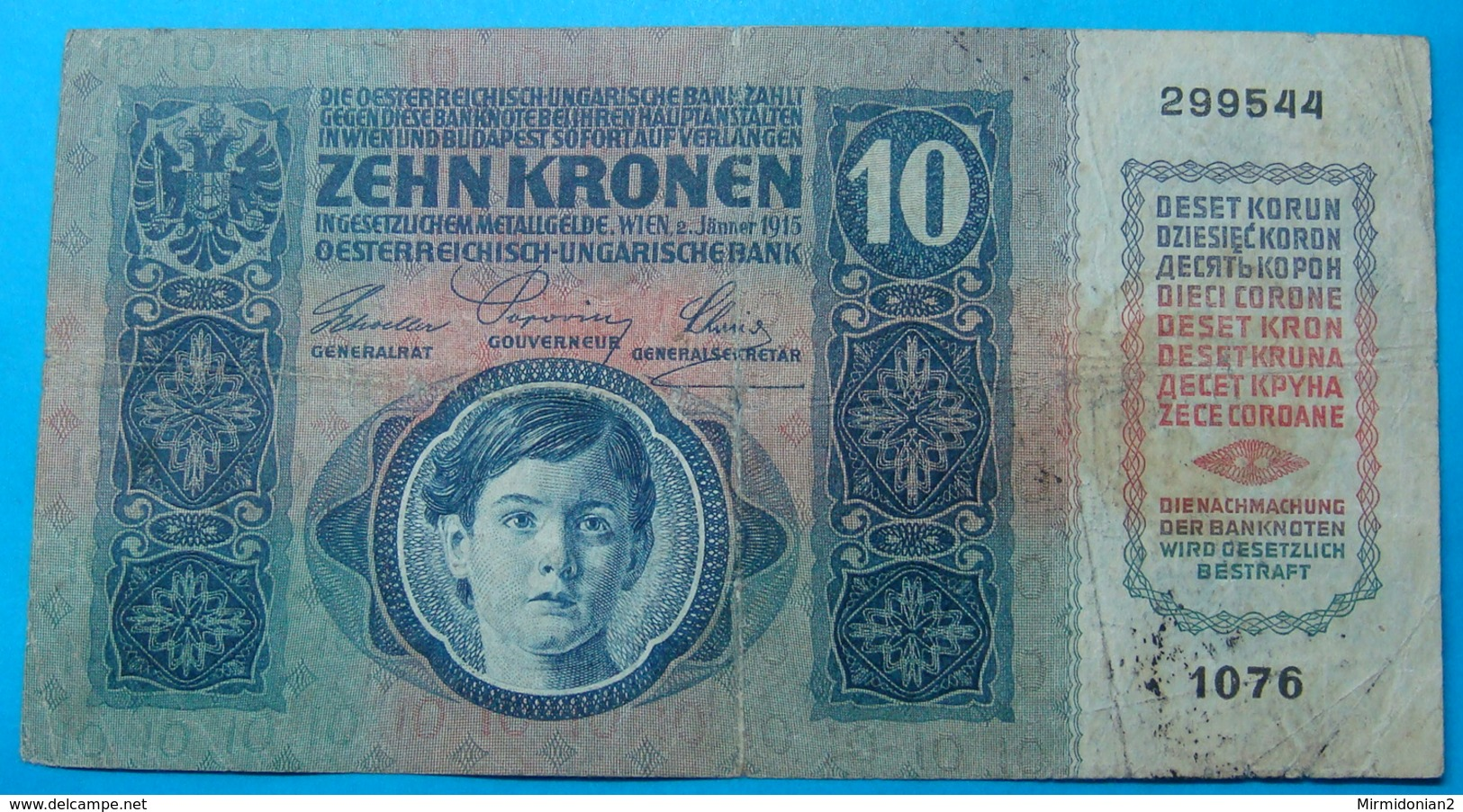 FIUME - RIJEKA 10 KRONEN ND 1918 (OLD DATE 1915), ITALY, CROATIA, AUSTRIA, HUNGARY, SEAL ON REVERSE, ORIGINAL SEAL, RARE - Croatia