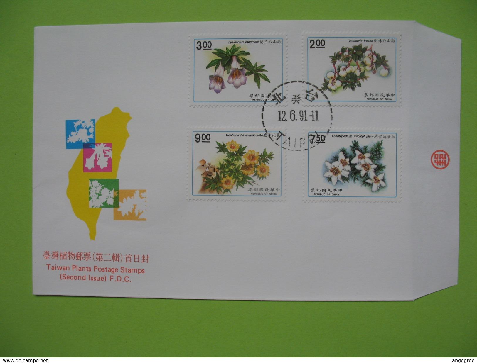 FDC  Taiwan - Formose  1991 - Taiwán (Formosa)
