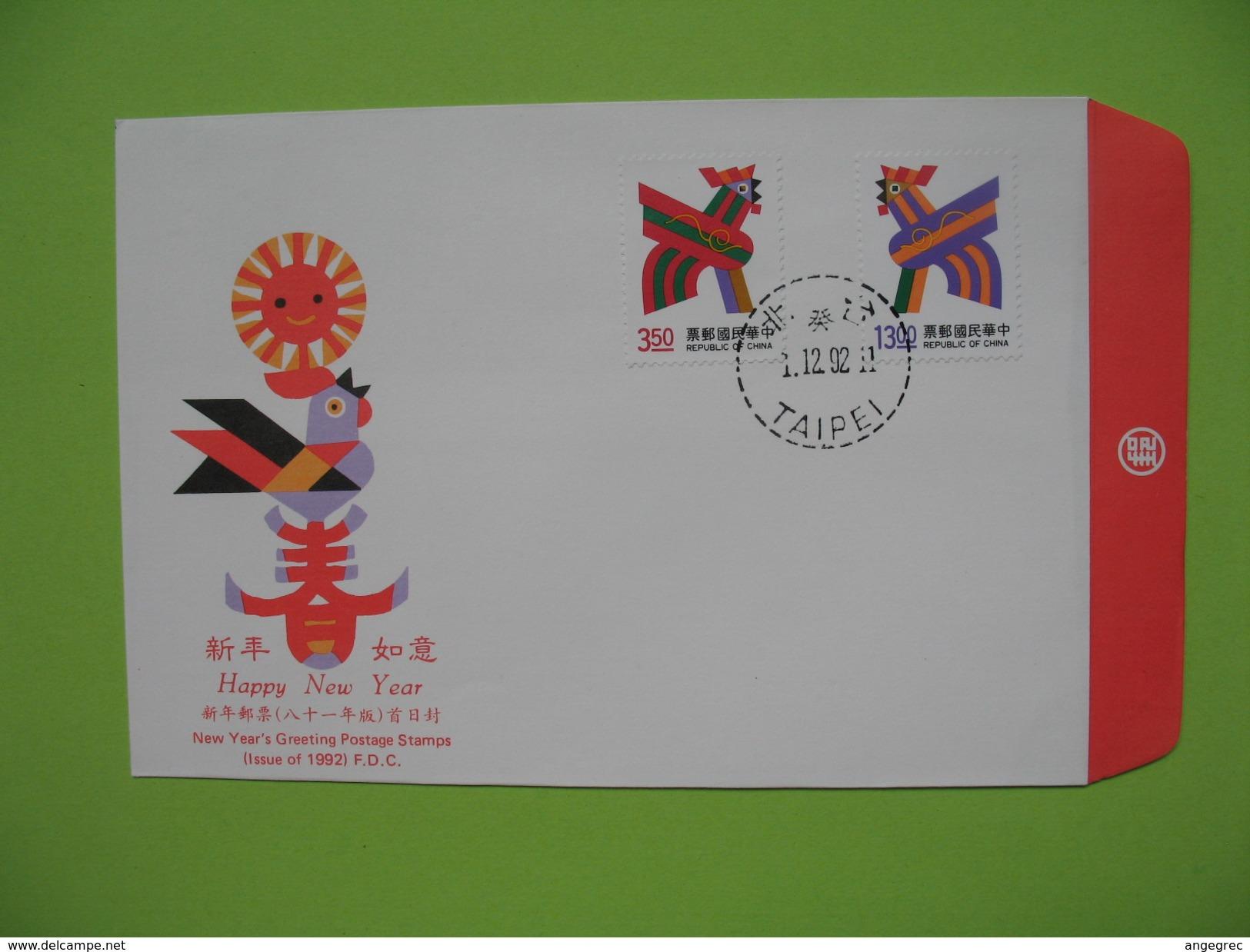 FDC  Taiwan - Formose  1992 - Taiwán (Formosa)