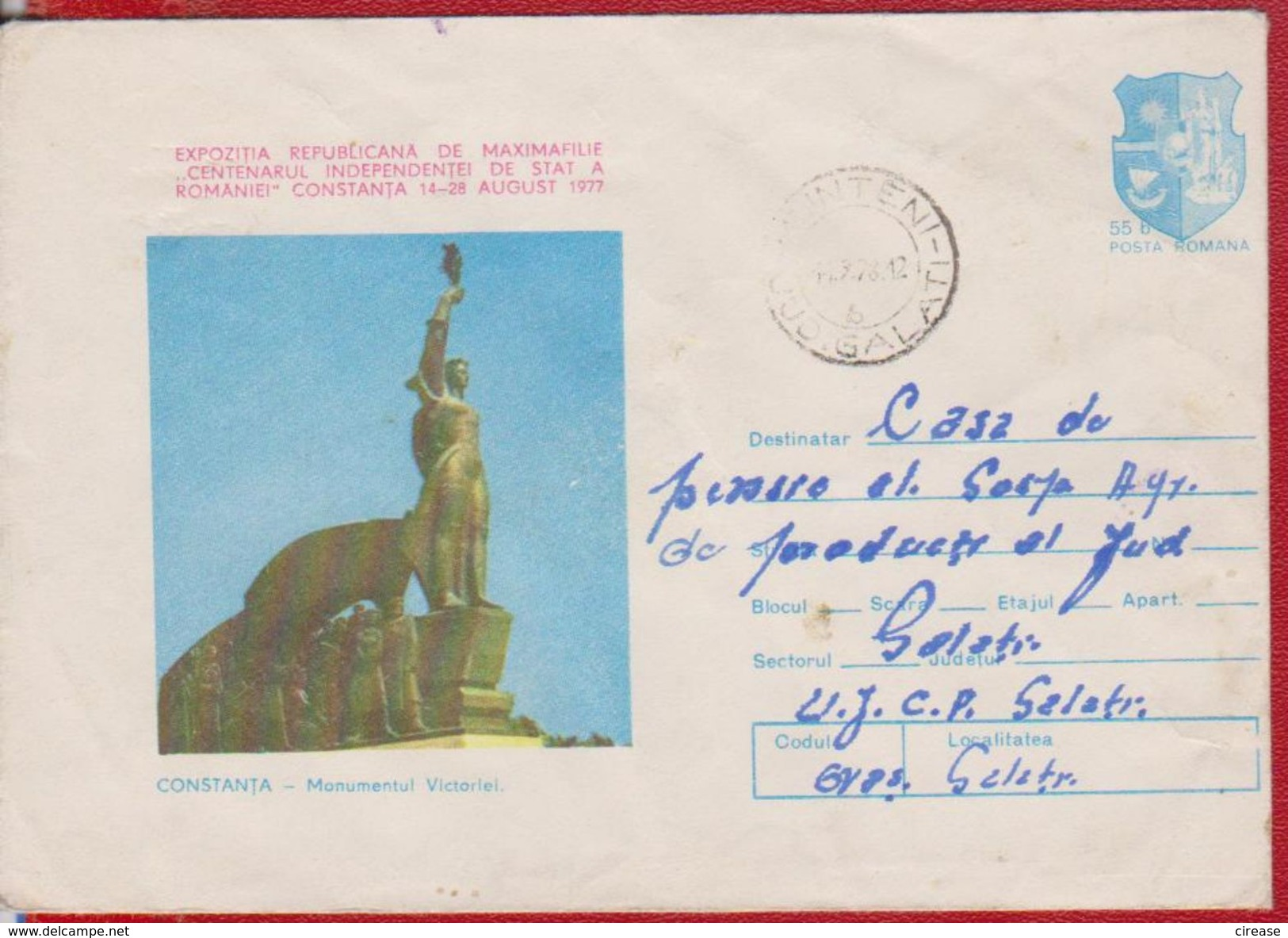 WW2 CONSTANTA VICTORY MONUMENT ROMANIA  POSTAL STATIONERY - 2. Weltkrieg