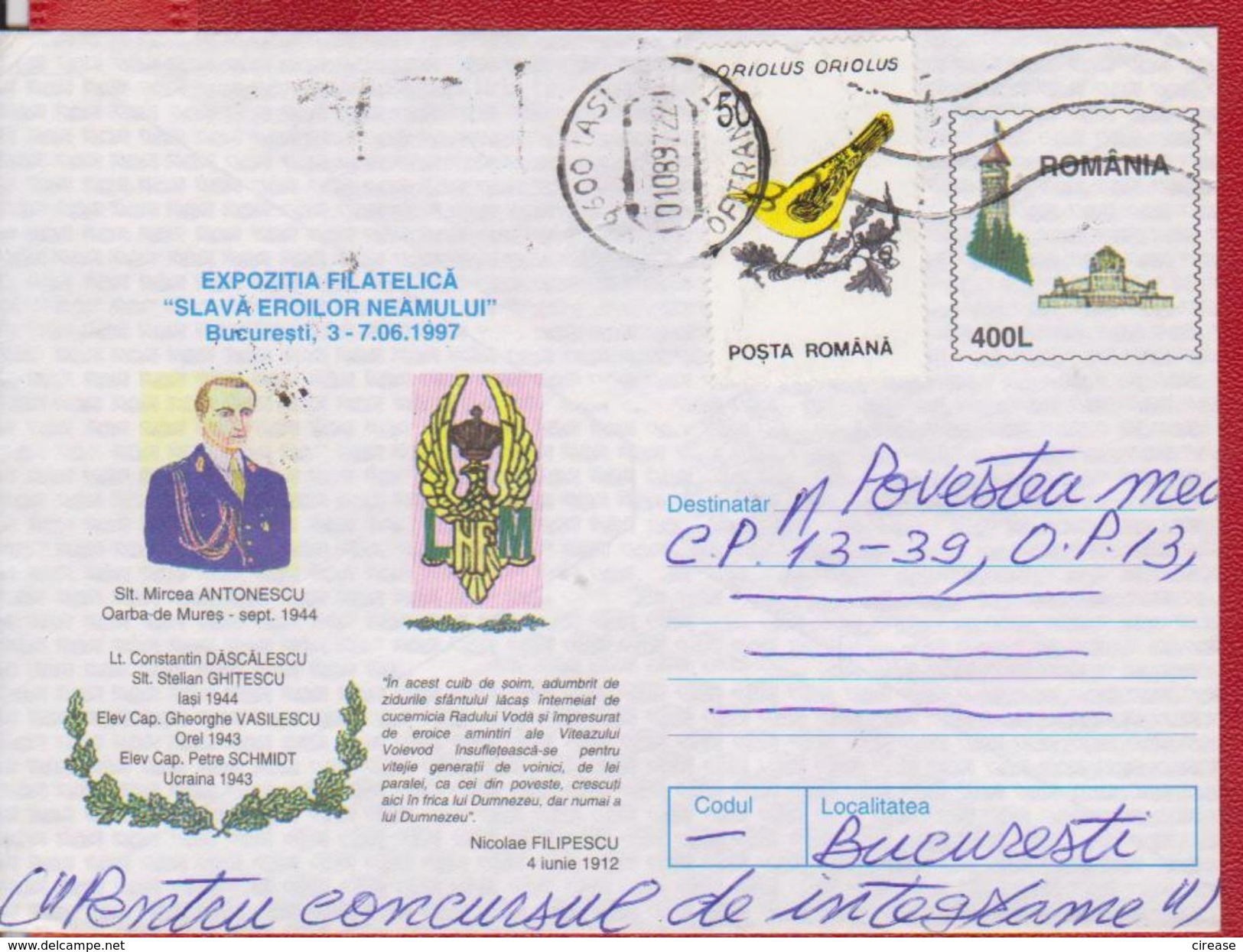 WW2 HERO SUBLOCOTENENT MIRCEA ANTONESCU ROMANIA POSTAL STATIONERY - 2. Weltkrieg