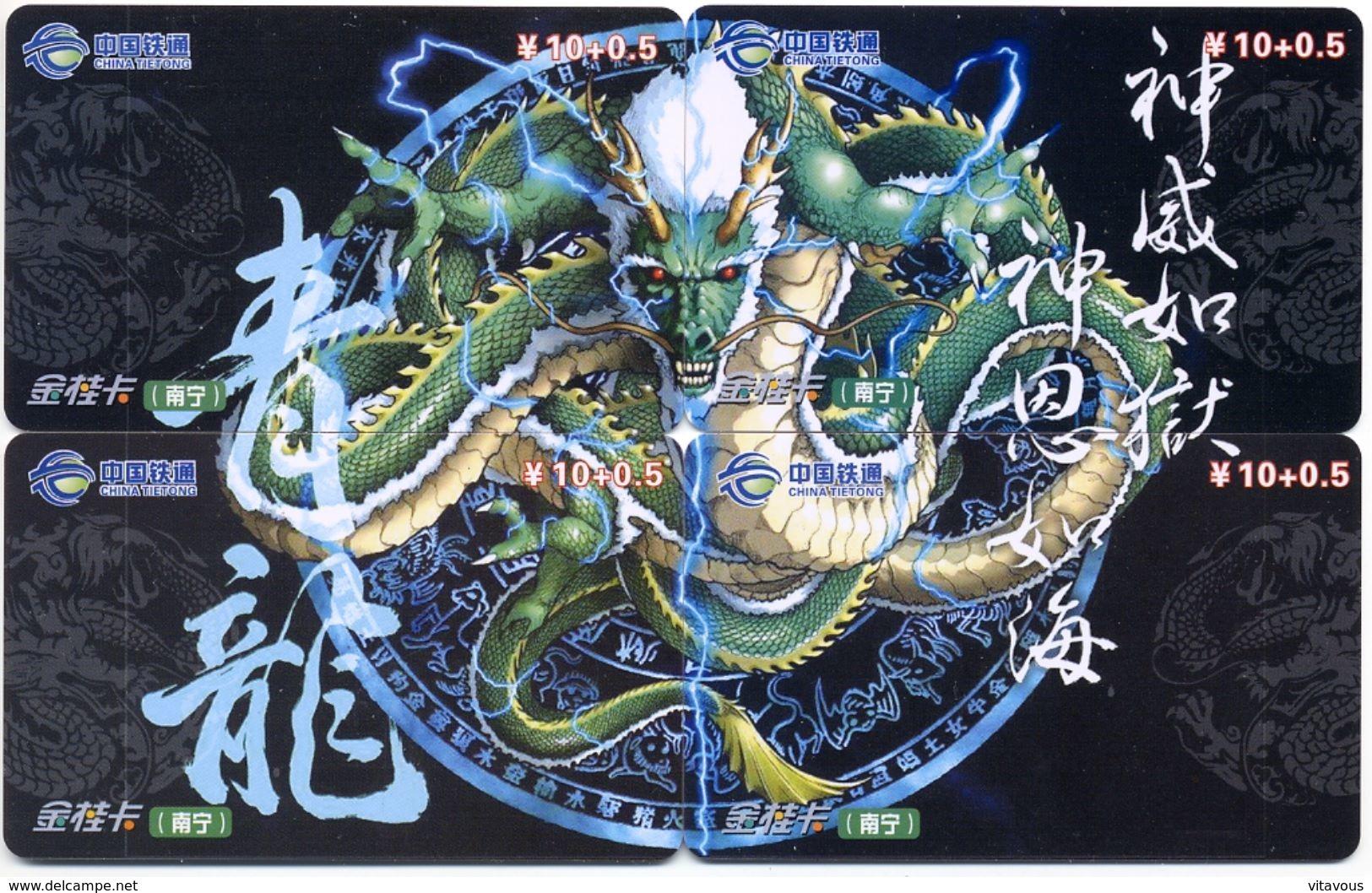 Dragon Puzzle 4 Télécartes Chine  Phonecard  Telefonkarte - Puzzles