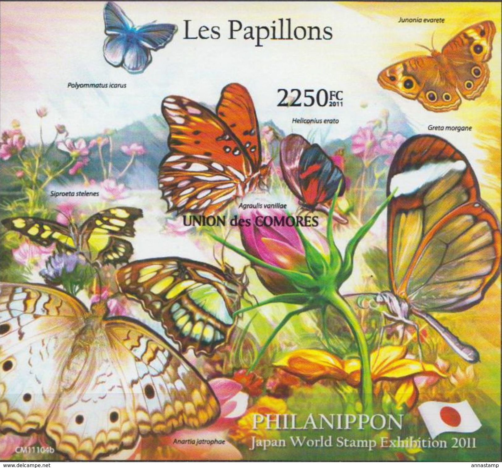 Comores MNH Butterflies Imperforated Set Of 4 Sheetlet And 4 SSs - Schmetterlinge