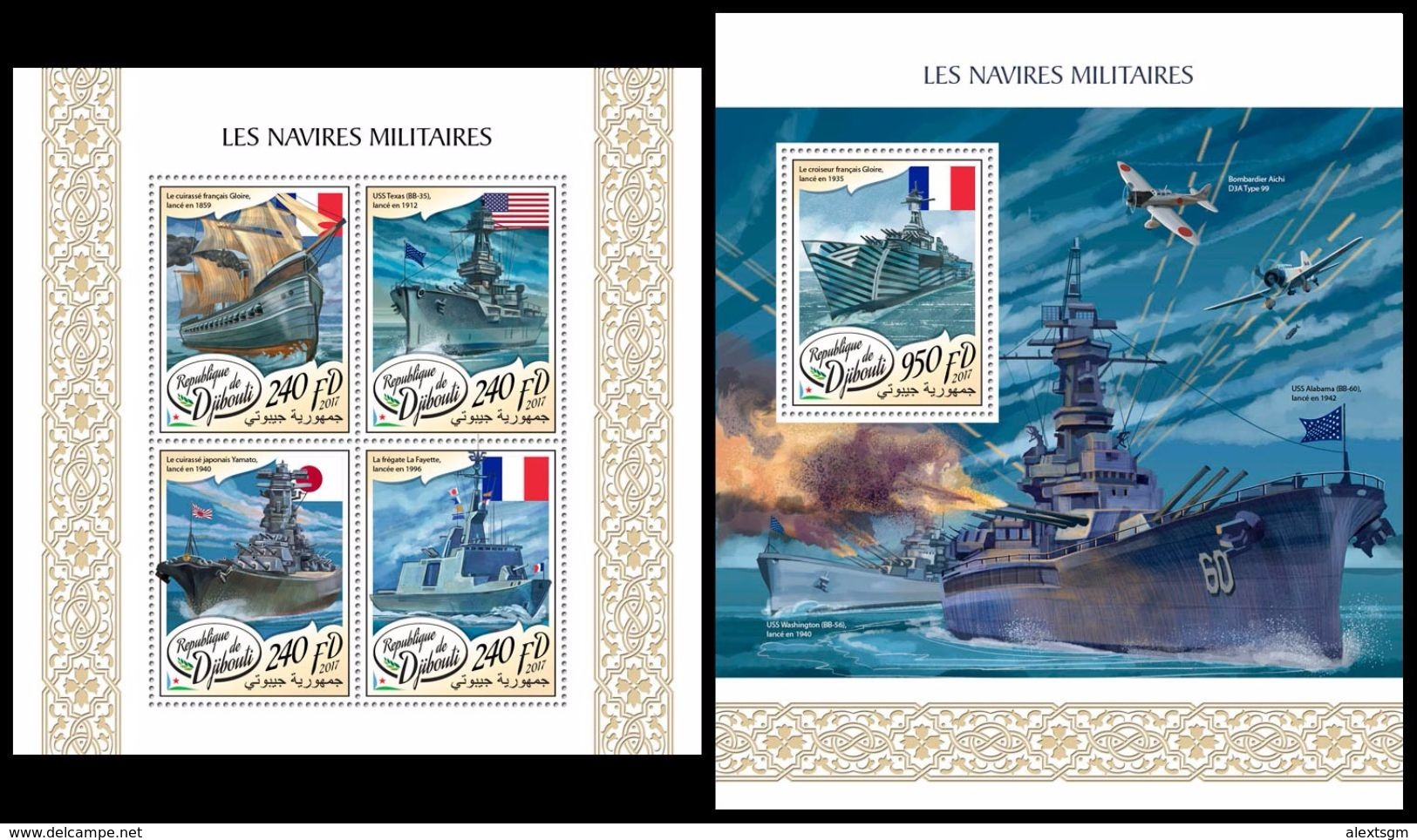 DJIBOUTI 2017 - WW2, Military Ships, M/S + S/S. Official Issue. - 2. Weltkrieg