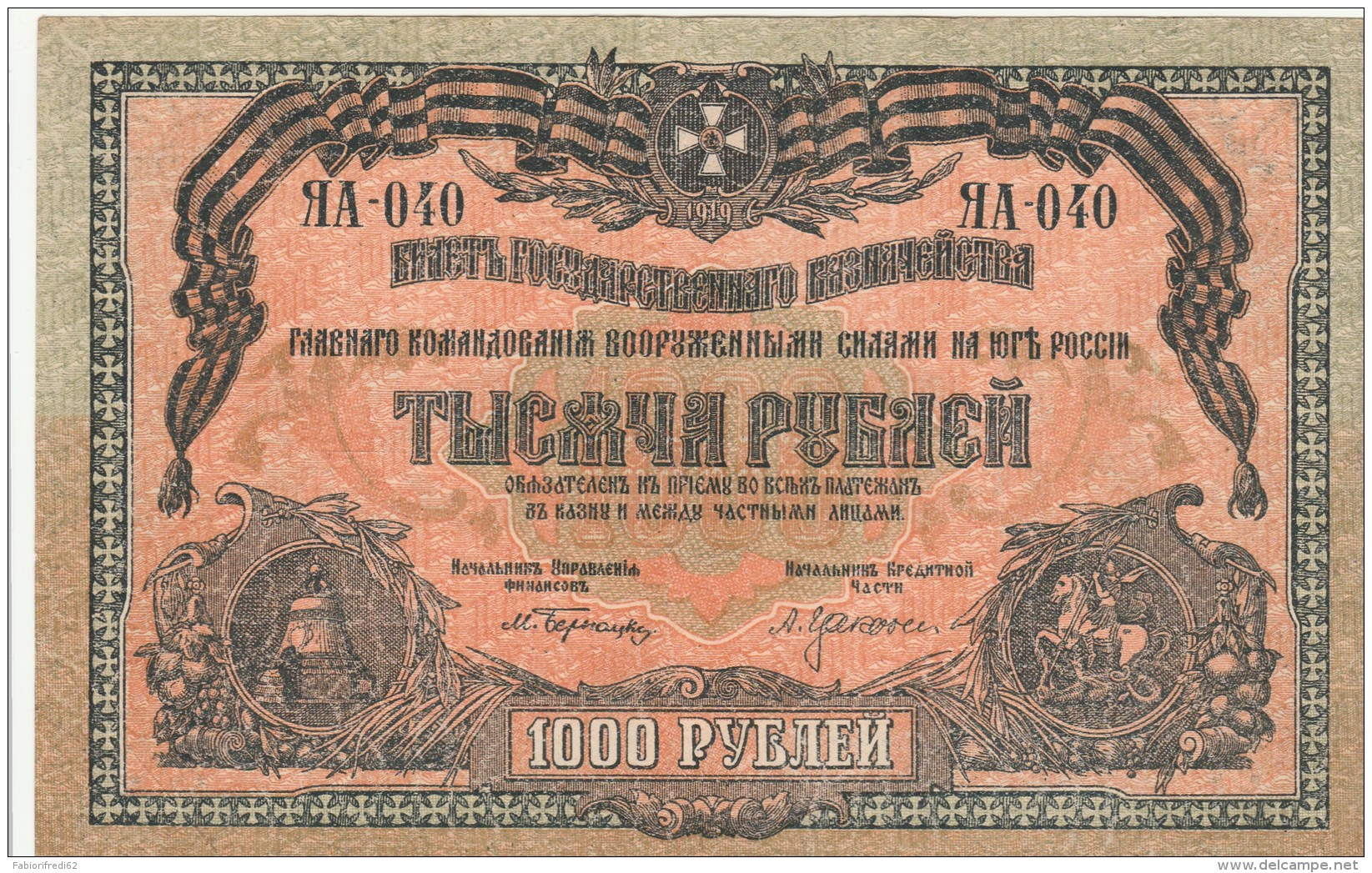 RUSSIA 1919 1000 RUBLI -XF+ (BA122 - Russland