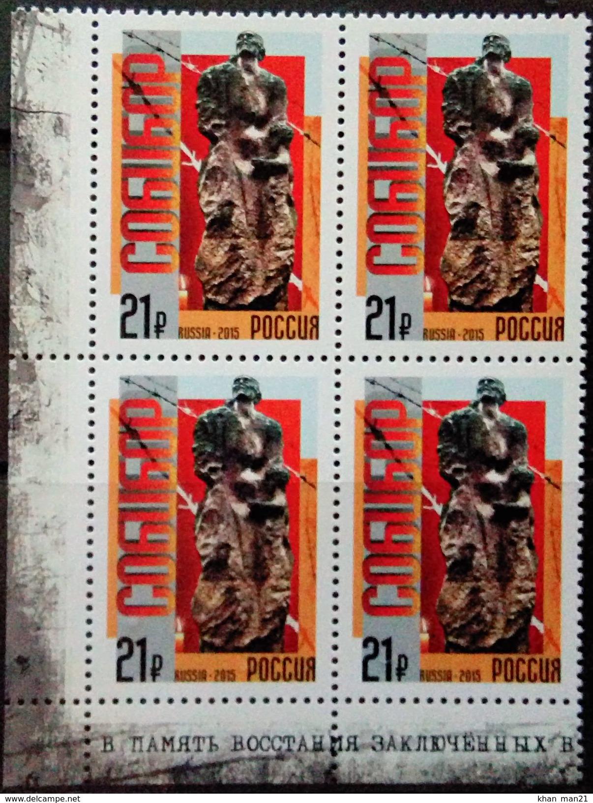 Russia, 2015, Mi. 2238, Uprising In The Sobibor Death Camp, WW II, MNH - 2. Weltkrieg