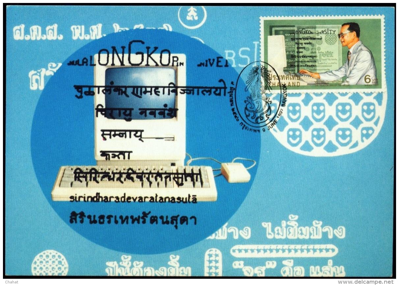 LANGUAGES-HINDI-SANSKRIT-THAI-COMPUTER COMMUNICATION-MAXIMUM CARD-THAILAND-1997-IC-219 - Other