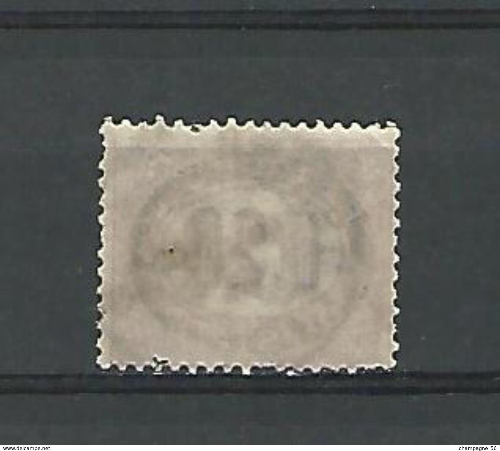1875 N° 3  SERVICE FRANCO BOLLO 0.20  OBLITÉRÉ CAMERINO 6 FEV 76 TB - 1861-78 Victor Emmanuel II.