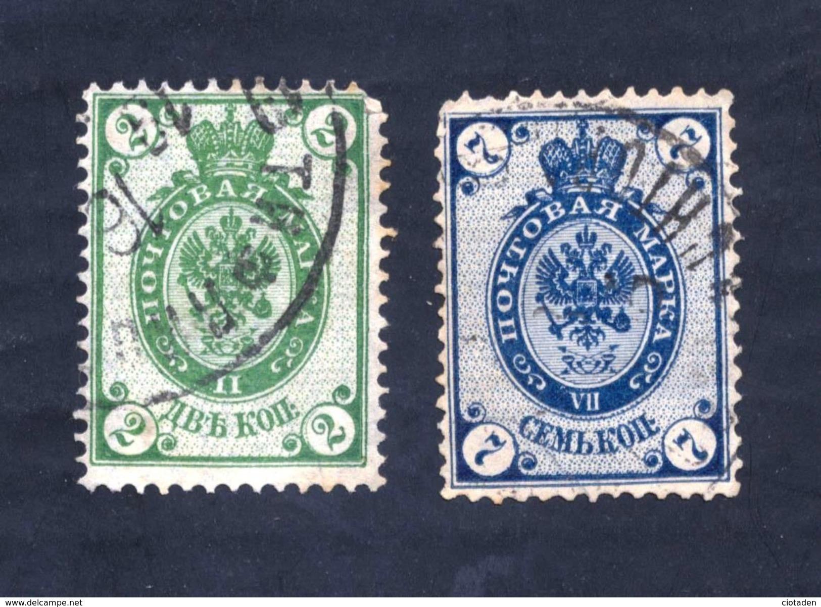 2 Timbres Poste Oblitérés - Finlande 1891 - - 1856-1917 Administration Russe