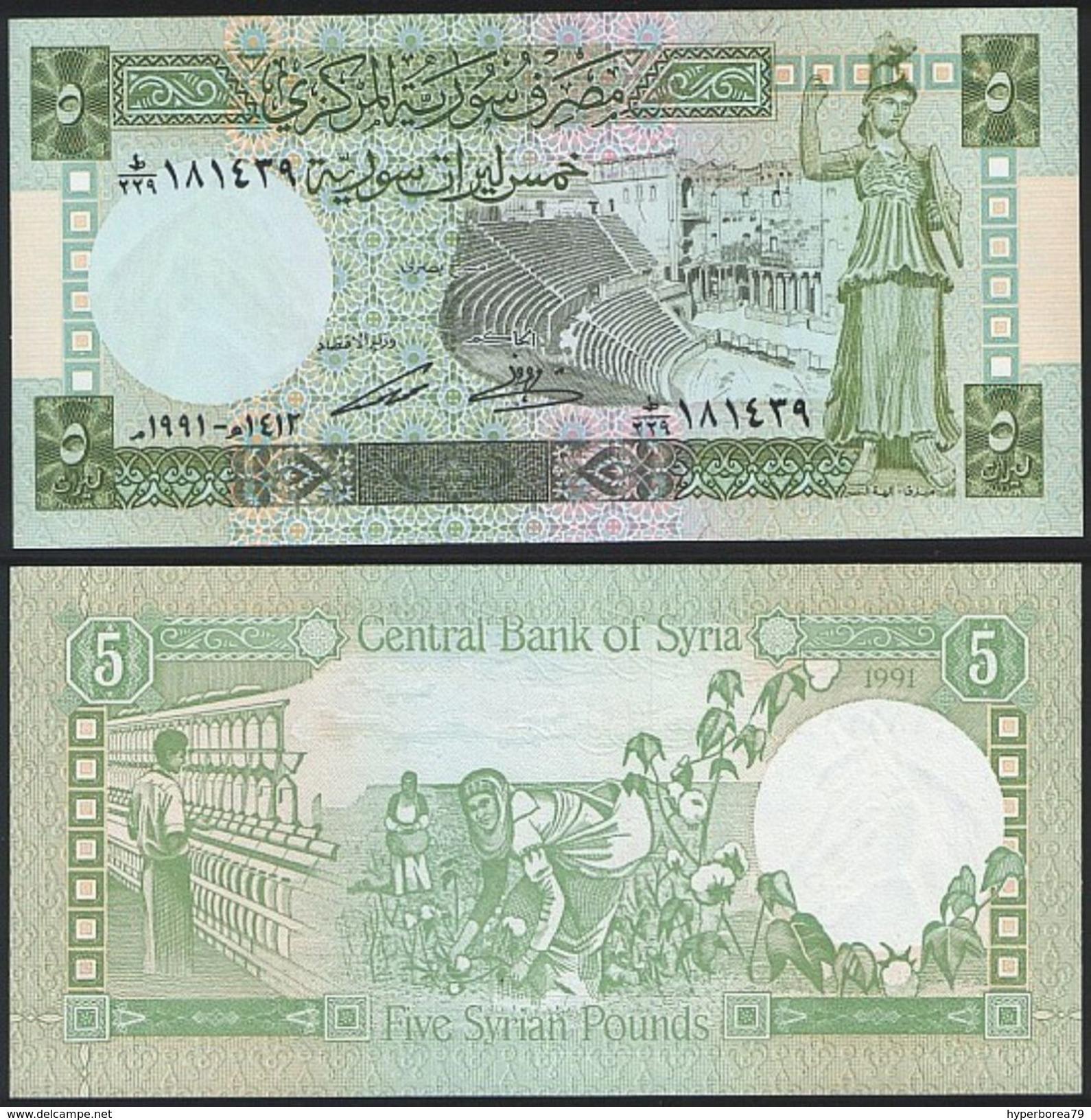 Syria P 100 E - 5 Pounds 1991 - UNC - Syrie