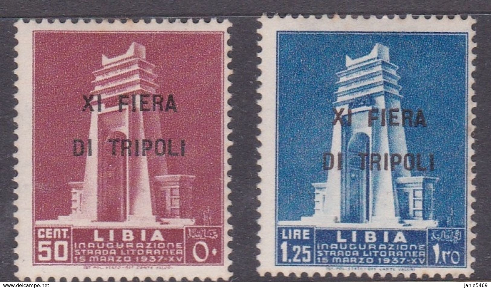 Italy-Colonies And Territories-Libya S 142-143 1937 11th Tripoli Fair, Mint Hinged - Libya