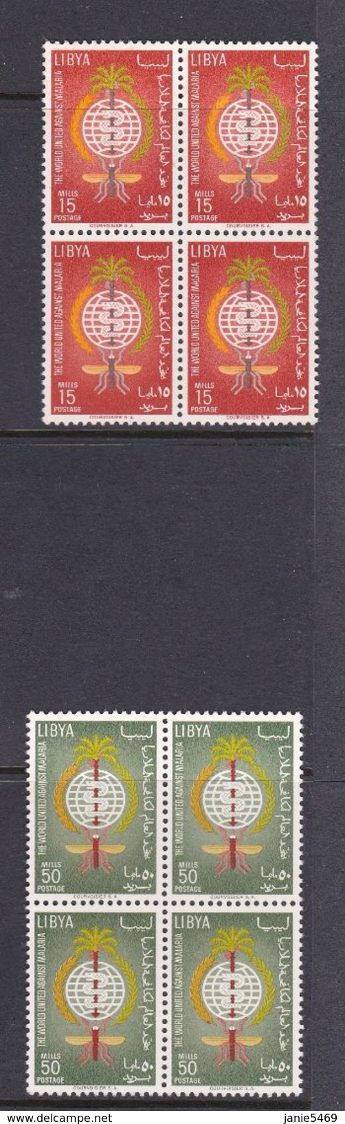 Italy-Colonies And Territories-Libya Scott 218-219 1962 Malaria Eradication, Block 4, Mint Never Hinged - Libya