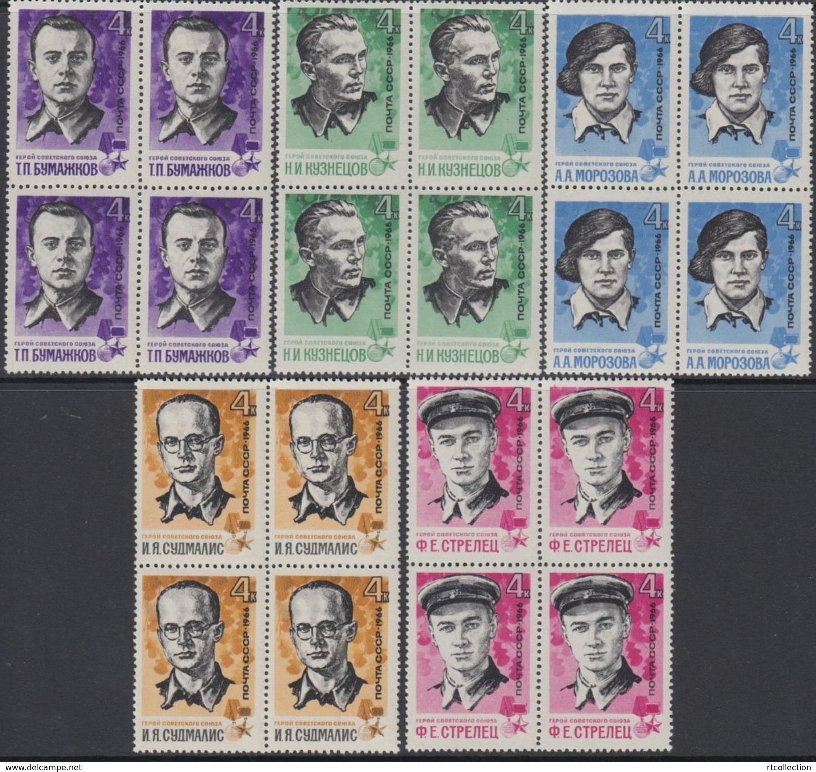 USSR Russia 1966 Block World War Heroes Guerrilla Warfare History WW2 People Military Stamps MNH Sc 3202-06 Mi 3213-17 - 2. Weltkrieg