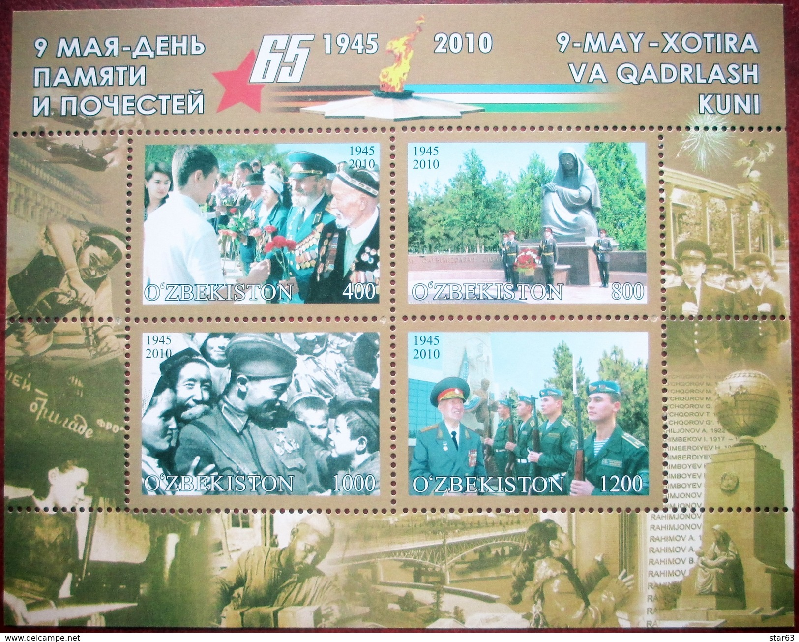 Uzbekistan  2010  Victiry Day. WW2  MNH - 2. Weltkrieg