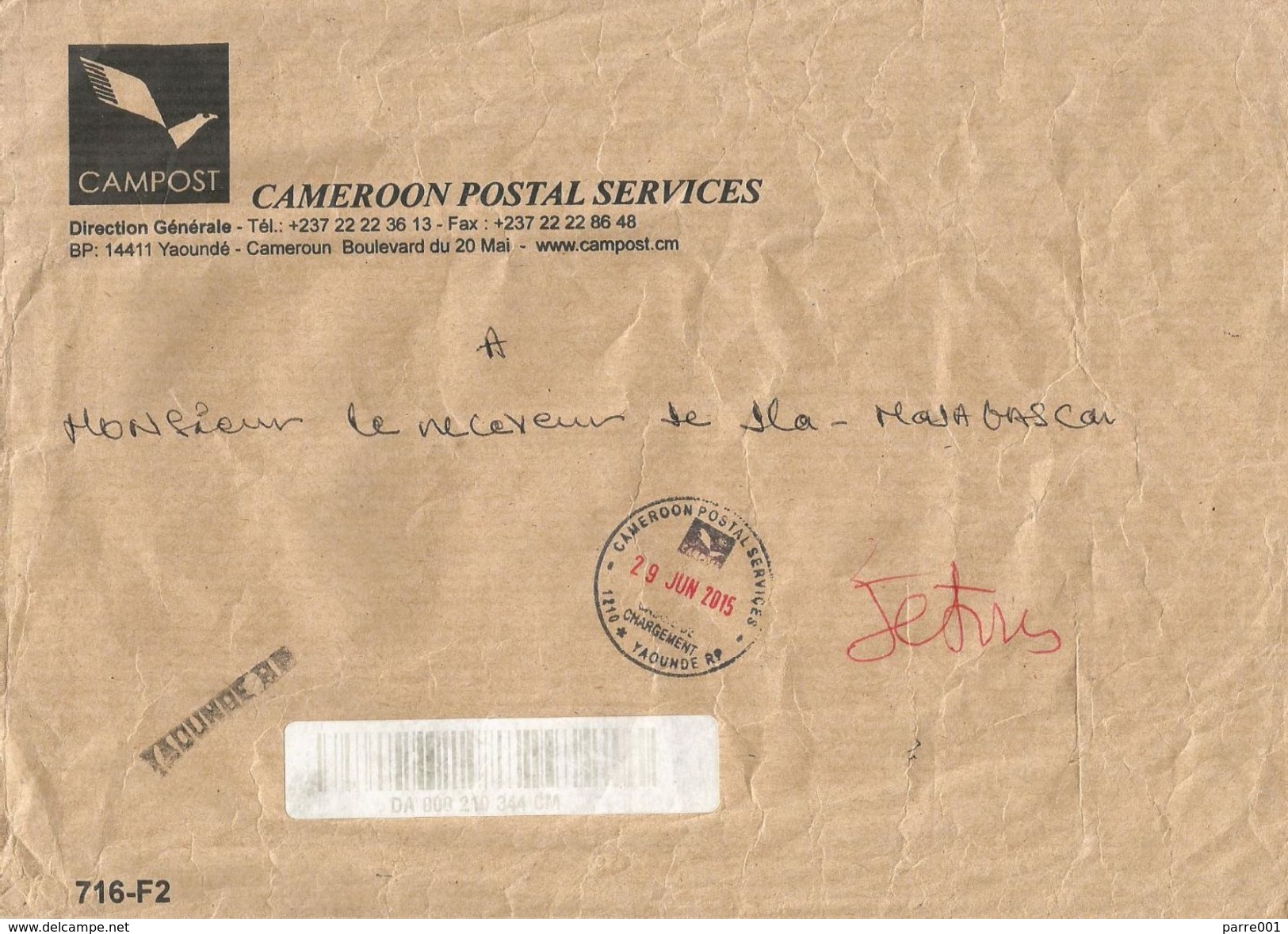 Cameroon Cameroun 2015 Yaounde Internal Postal Organisation Unfranked Domestic Barcoded With DA Code Registered Cover - Kameroen (1960-...)