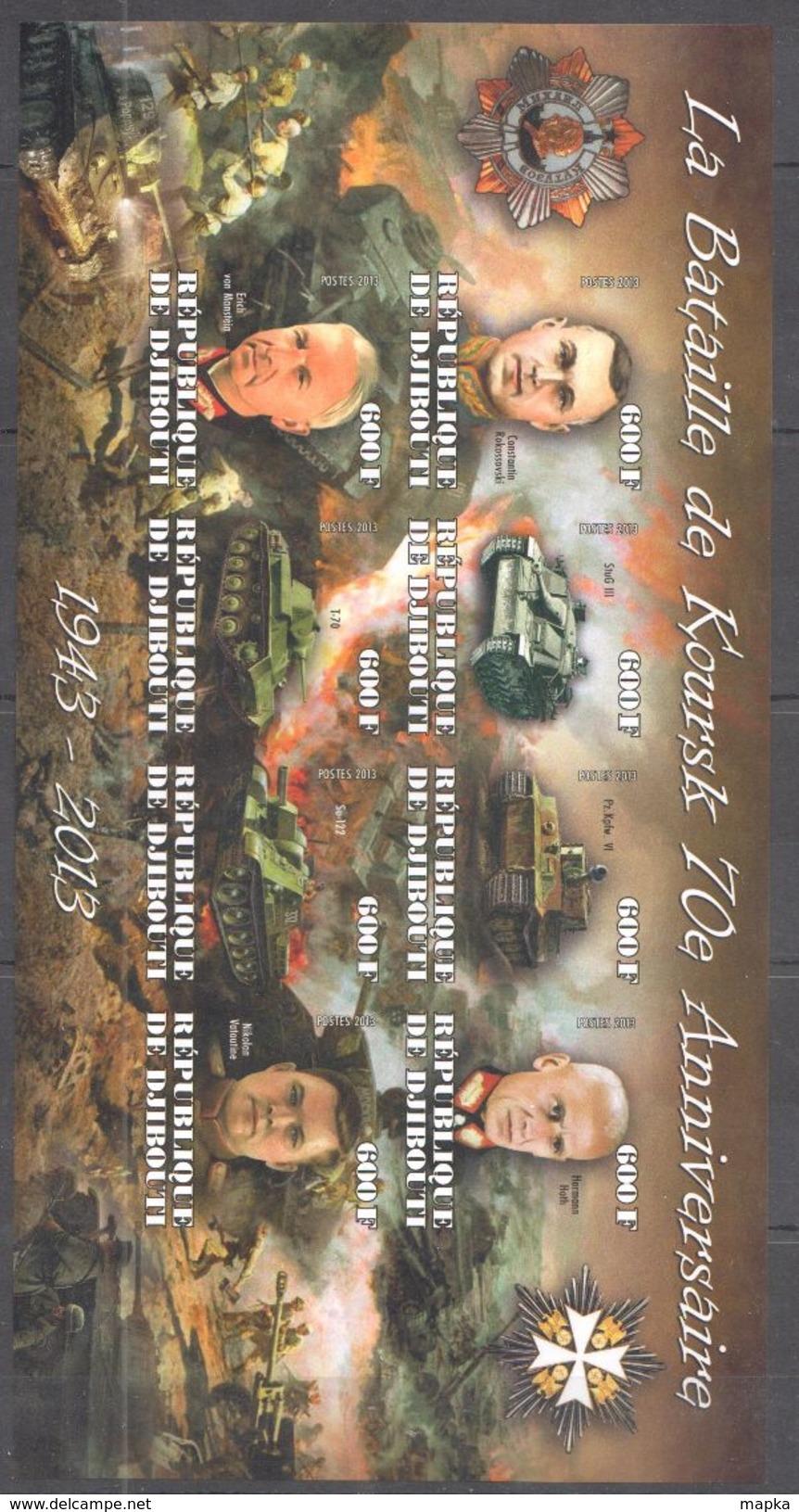 U262 2013 !!! IMPERFORATE REPOBLIQUE DE DJIBOUTI MILITIARY HISTORY WW2 LA BATAILLE DE KOURSK 70 ANNIVERSAIRE 1KB MNH - 2. Weltkrieg