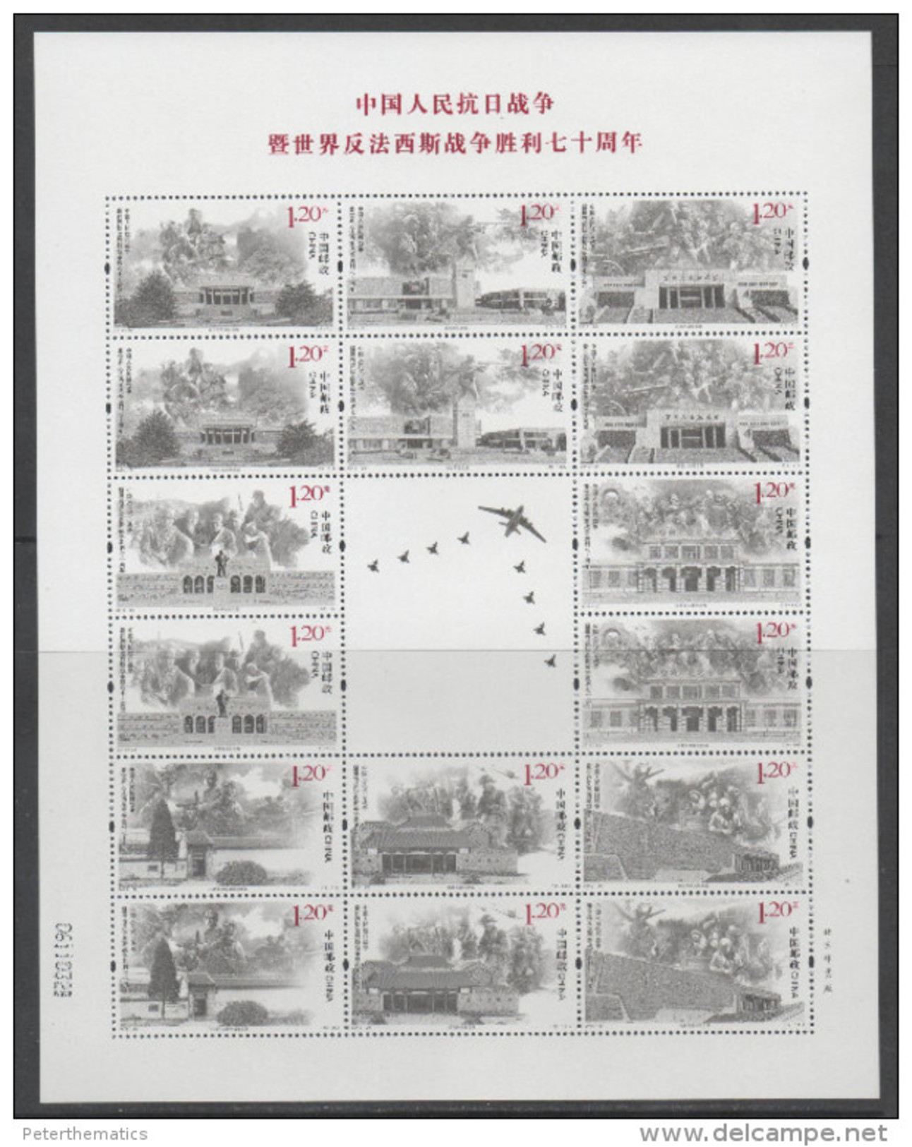 CHINA, 2015, MNH, WWII, 70TH ANNIVERSARY OF VICTORY AGAINST FASCIM, 2 SHEETLETS OF 2 SETS(26v) - 2. Weltkrieg