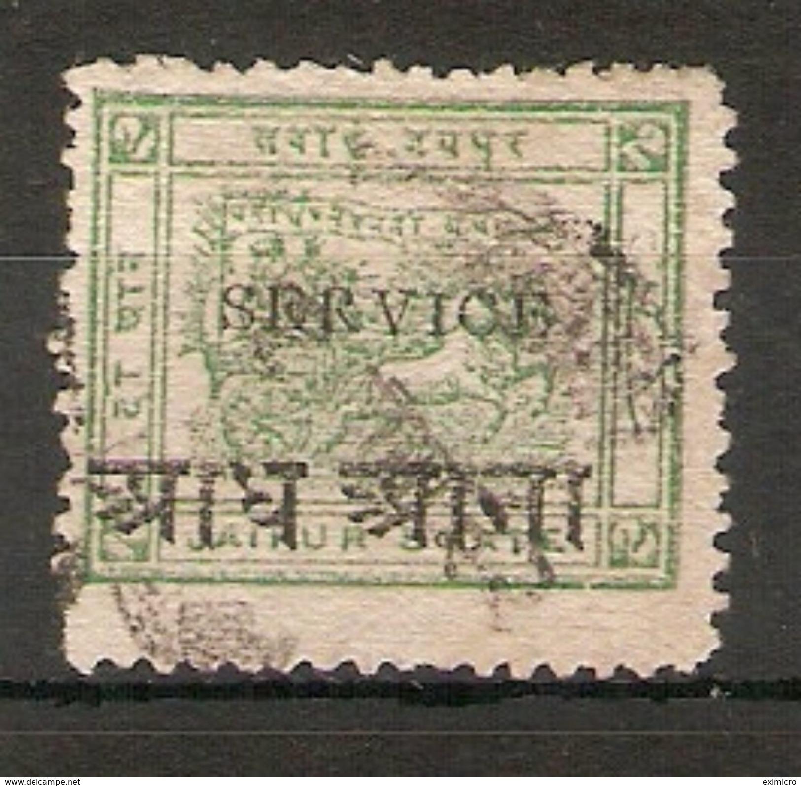 INDIA - JAIPUR 1932 ½a On 2a OFFICIAL SG O17 FINE USED Cat £6 - Jaipur