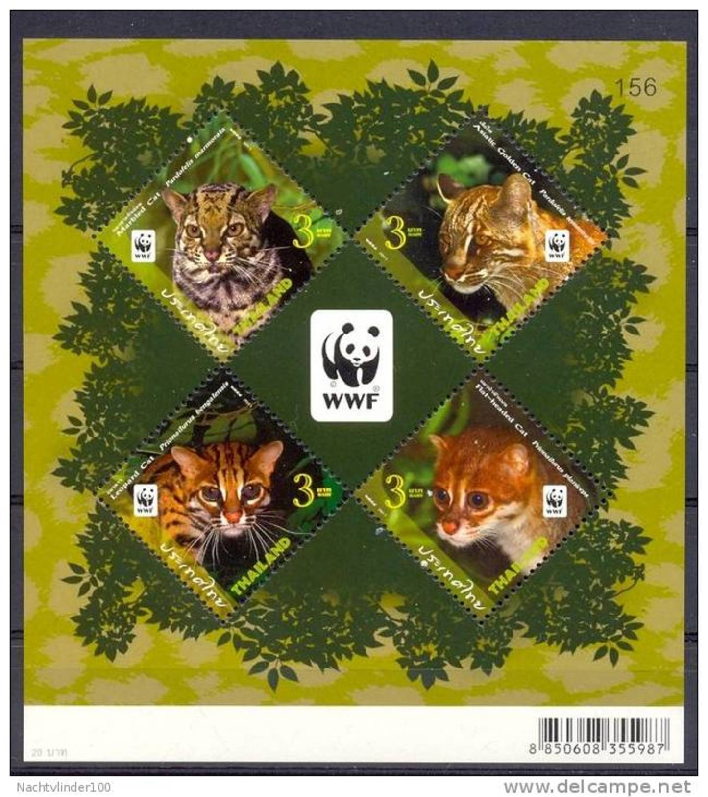 Nbo488MSb WWF FAUNA ZOOGDIEREN WILDE KAT MARBLED CAT LEOPARD CAT WILD CATS MAMMALS THAILAND 2011 PF/MNH - W.W.F.