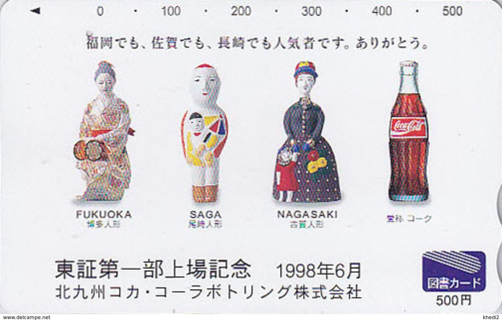 Carte  Prépayée Japon - COCA COLA / Bouteille & Poupée - Japan Prepaid Card Tosho Karte  - 4138 - Publicité
