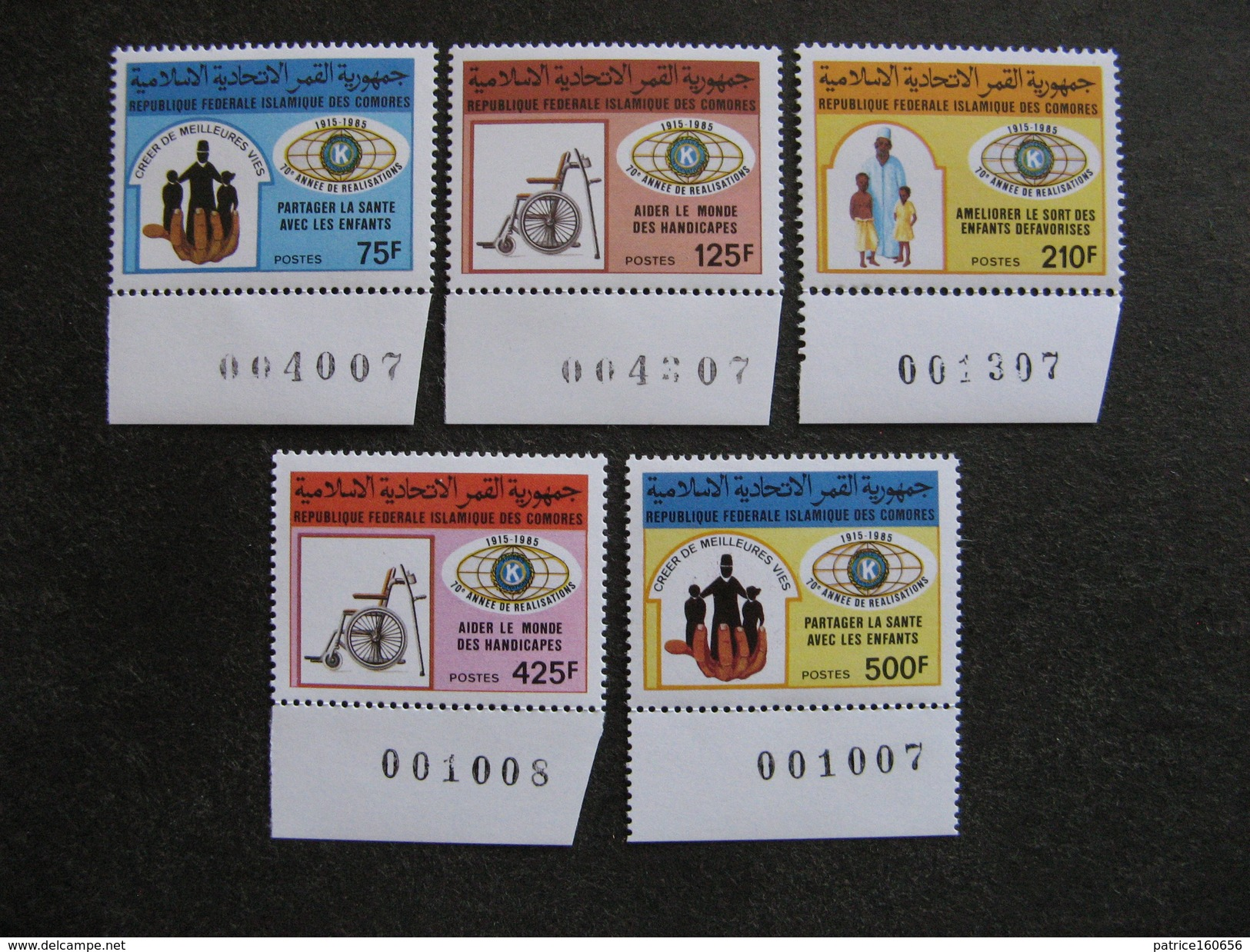 Comores:  TB Série N° 450 Au N°454, Neufs XX. - Comores (1975-...)