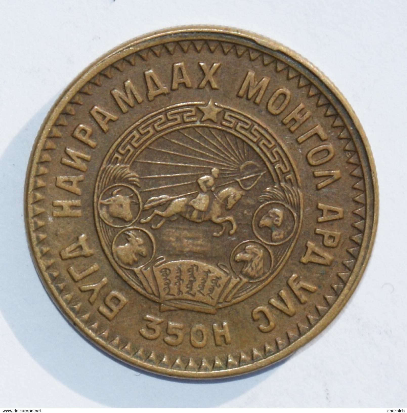 5 Menge 1945 - Mongolie
