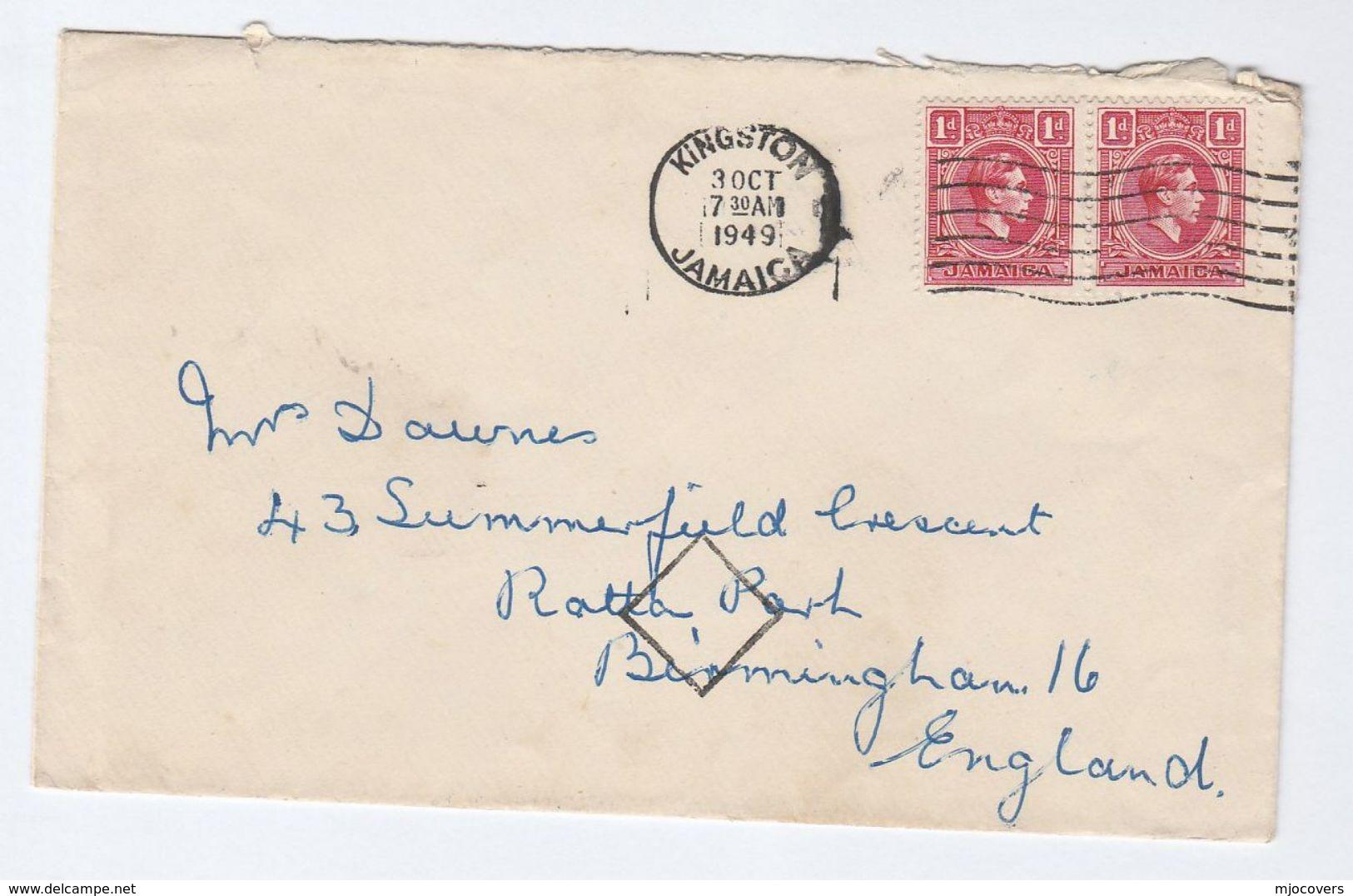 1949 JAMAICA Stamps COVER To GB - Jamaica (...-1961)