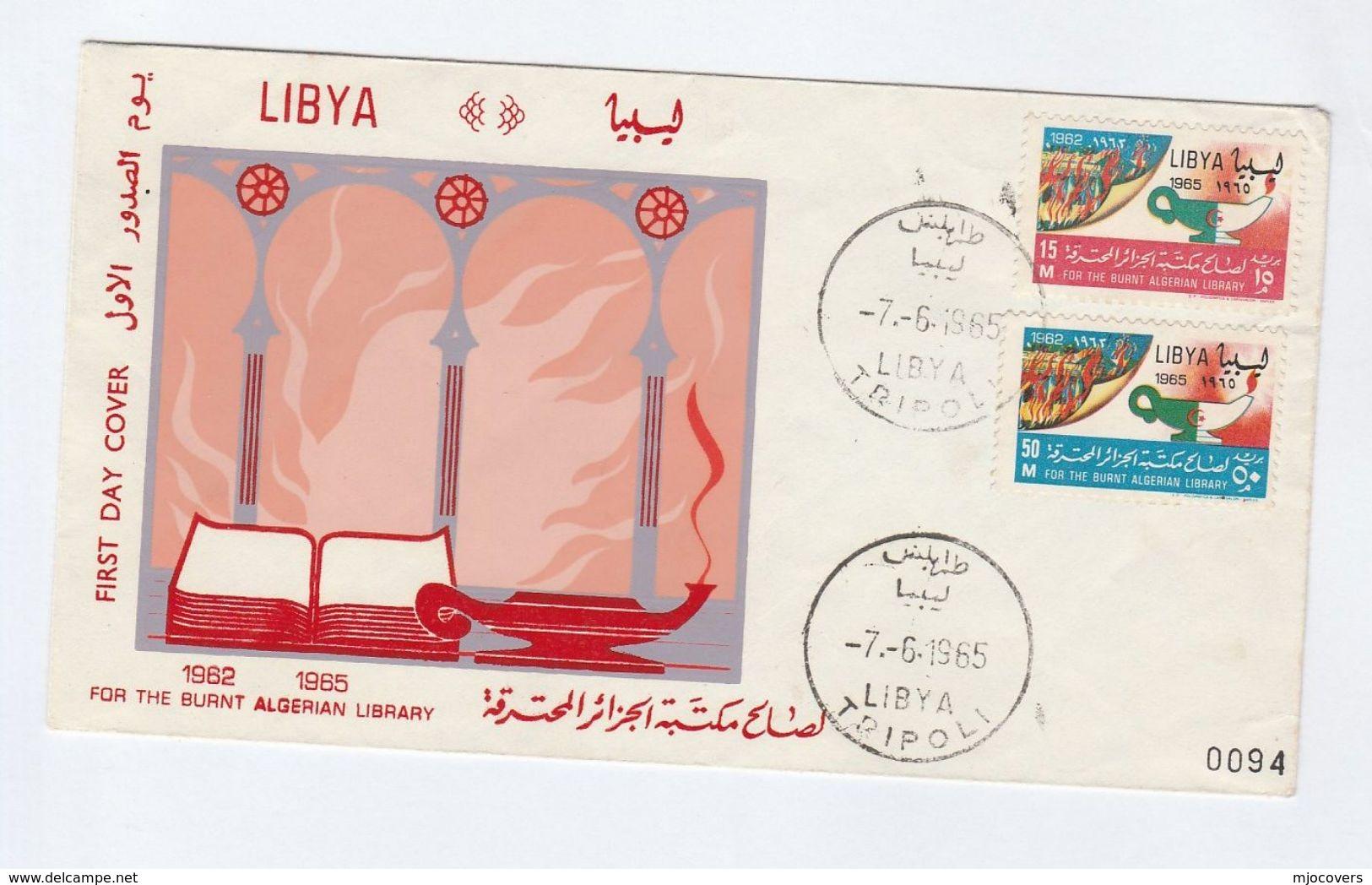 1965 LIBYA FDC Stamps BURNING ALGERIAN LIBRARY , BOOK, OIL LAMP Cover - Libya