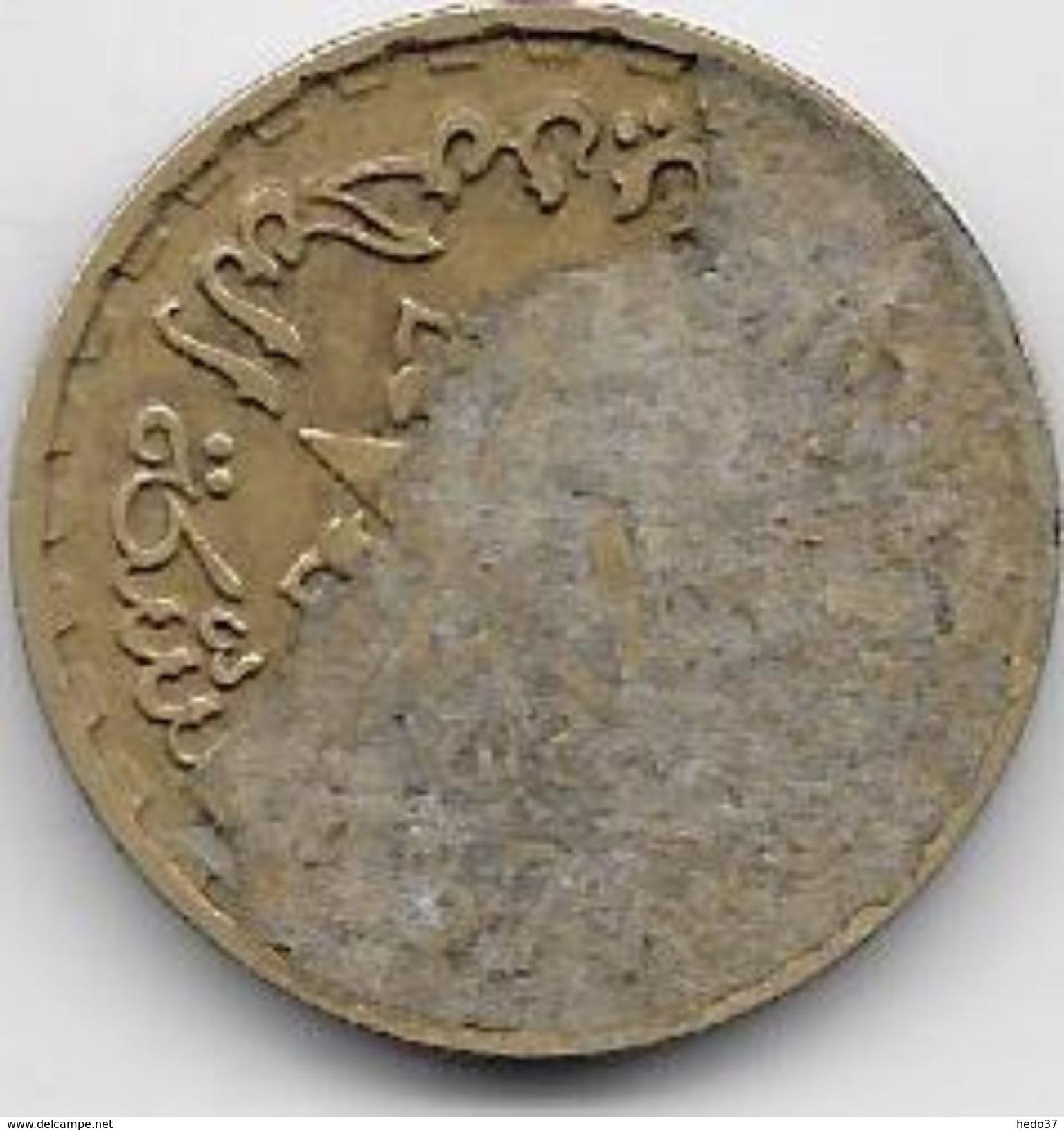 Maroc 10 Francs 1371 - Maroc