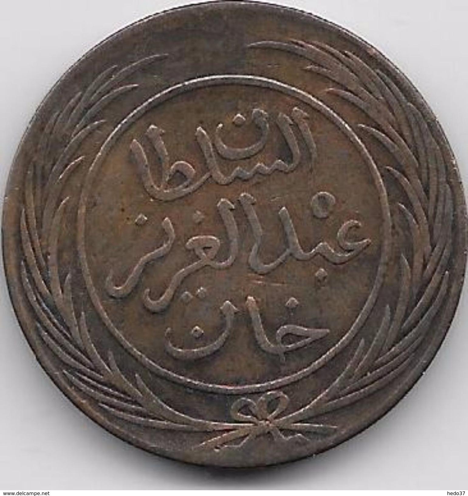 Tunisie 4 Kharub - 1283 - Monnaies