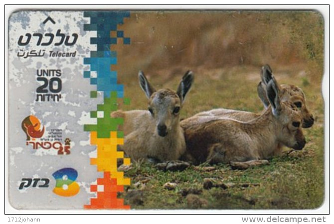 ISRAEL B-110 Hologram Bezeq - Animal, Deer - 645A - Used - Israel