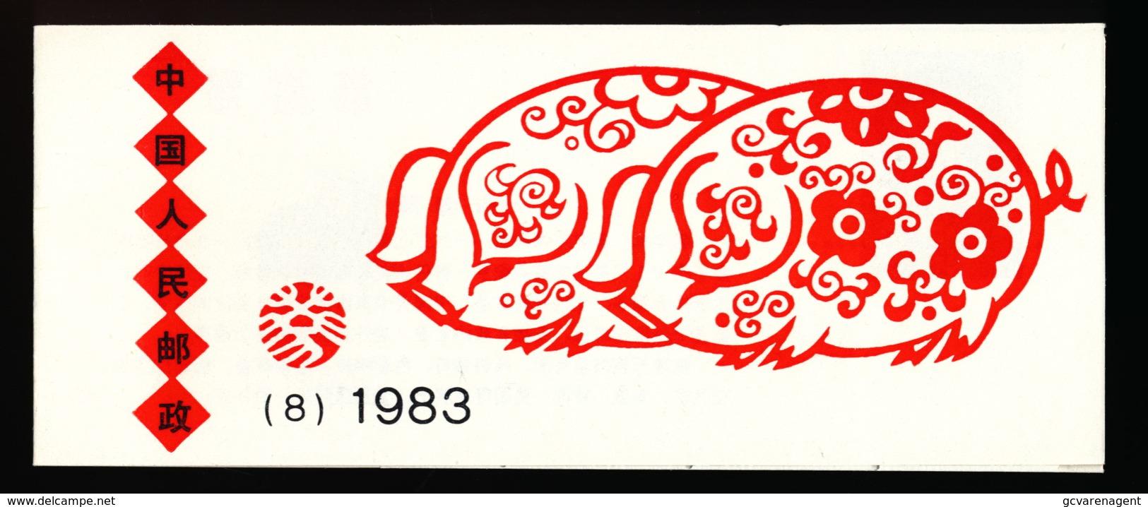 CHINE - 1983 - CARNET / BOOKLET  - LOOK 2 SCANS - 1949 - ... Repubblica Popolare