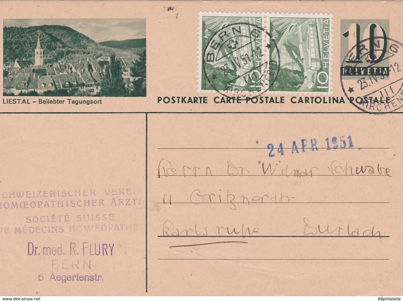 SUISSE ENTIER POSTAL CARTE ILLUSTREE BERNE 1951 - Interi Postali