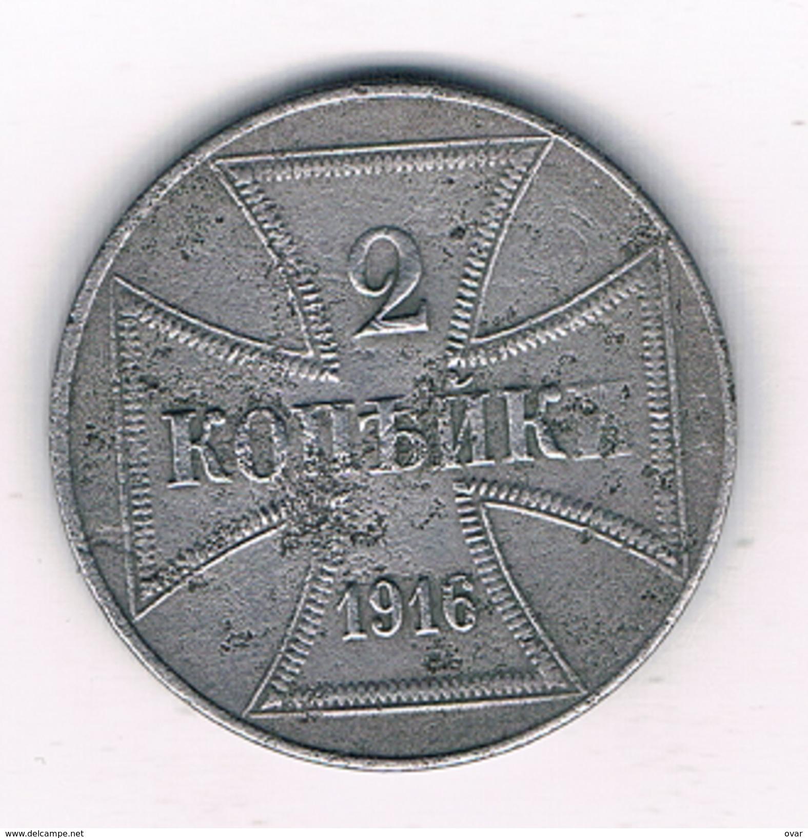 2 KOPEK 1916 J   ZONE-OST  POLEN /1013E/ - Pologne