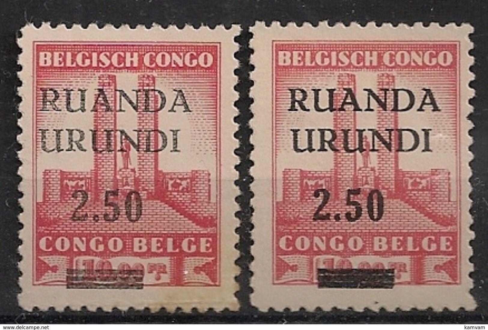 RUANDA URUNDI 120 2 Types : U Onder R + Verschoven Durk / U Sous R + Impressio Décalé MH Mint * - 1916-22: Mint/hinged