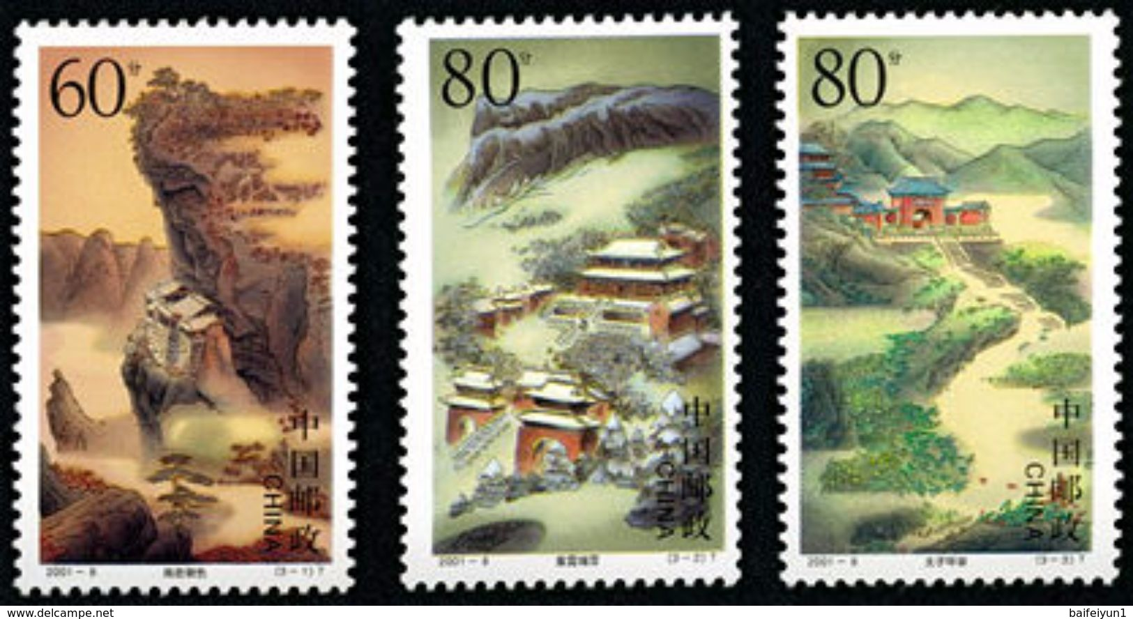 CHINA 2001-8  Wudang Mountain Stamps Place Heritage Stamp - 1949 - ... People's Republic