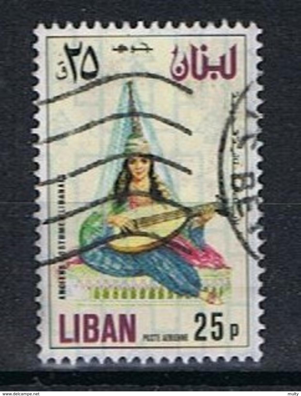 Libanon Y/T LP 571 (0) - Liban