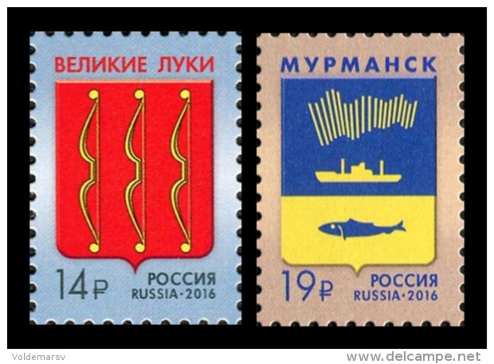 Russia 2016 Mih. 2347/48 Definitive Issue. Arms Of Cities. Velikiye Luki And Murmansk. Ship. Fish MNH ** - Unused Stamps