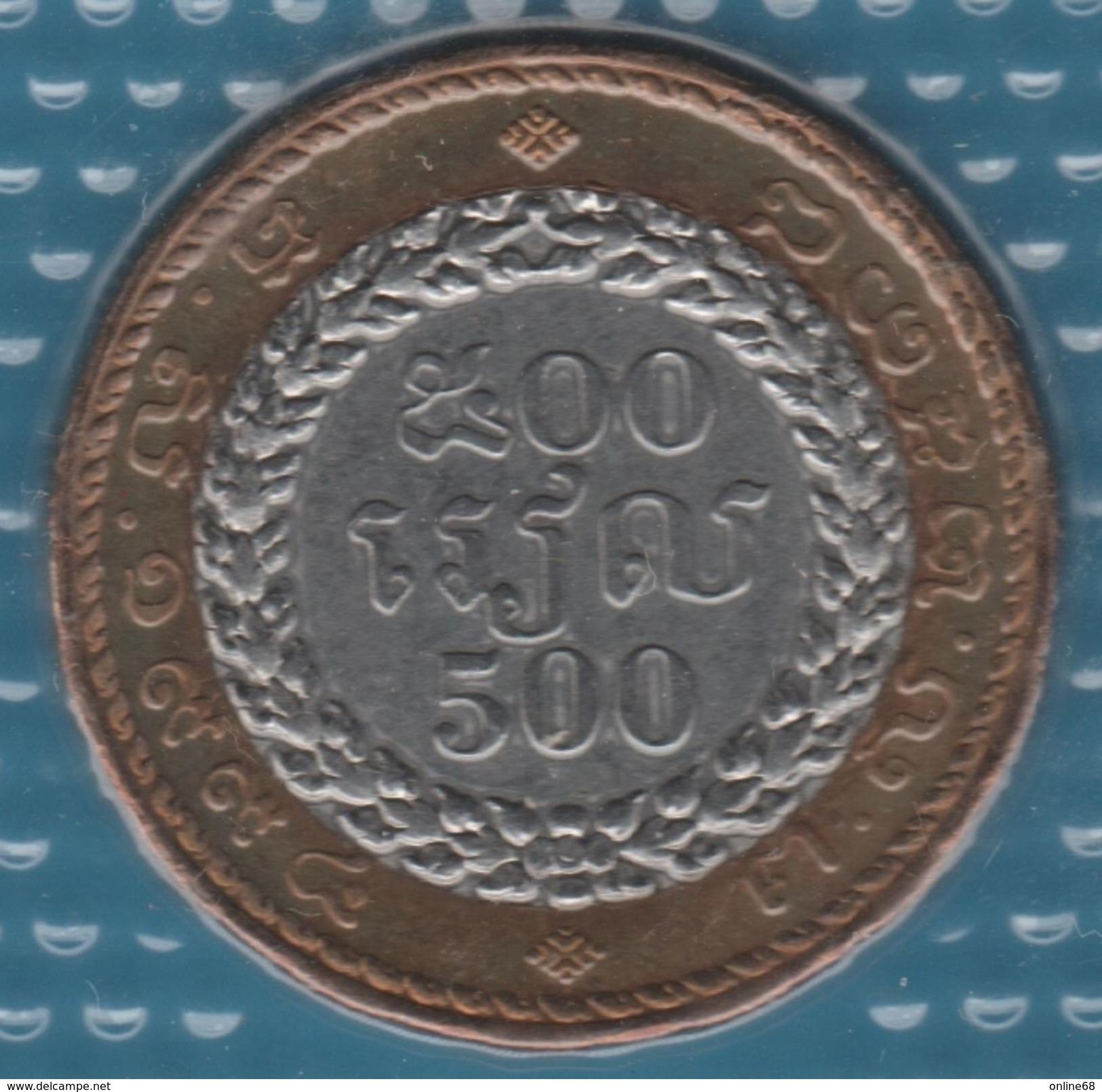 CAMBODIA 500 RIELS 1994 KM# 95  Bi-métallique - Cambodge